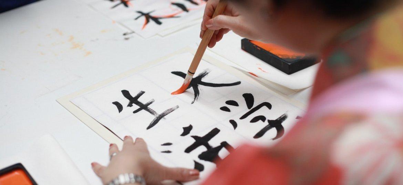 aprender-japones-clases-idioma1